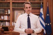 Το Νοσοκομείο της Χαλκίδας θα επισκεφθεί σήμερα το απόγευμα ο Πρωθυπουργός – Η αντίδραση του Σωματείου των Εργαζομένων