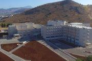28χρονη έγκυος στον 8ο μήνα υπέκυψε στο Νοσοκομείο της Χαλκίδας
