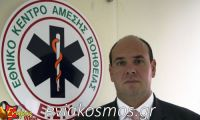 Ν. Παπαευσταθίου: «Ζητάμε 10 μόνιμες προσλήψεις μόνο για τον Τομέα ΕΚΑΒ στο Αλιβέρι- Παραμένει στη θέση του ο Τομέας στην Κύμη- Δημιουργείται σταθμός στο Μαντούδι»