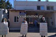 Σύλλογοι και Σωματεία του Δήμου Κύμης-Αλιβερίου συγκεντρώθηκαν στο Κέντρο Υγείας Αλιβερίου διεκδικώντας μέτρα ενίσχυσης του και προστασίας της Υγείας