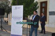 ΚΑΡΥΣΤΙΑ: Εκδήλωση της UNESCO για τη μουσική παράδοση της Ν. Εύβοιας