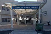 Σύλλογος Εργαζομένων ΓΝ Χαλκίδας: Αντιδρά στον υποχρεωτικό εμβολιασμό των υγειονομικών- Συγκέντρωση των εργαζομένων στην πύλη το πρωί της Τετάρτης