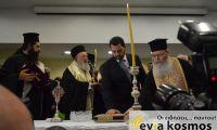 «Για μια Στερεά Ελλάδα όμορφη και δυνατή»- Παρουσία Μπακογιάννη η Ορκωμοσία του Φάνη Σπανού και του Περιφερειακού Συμβουλίου Στερεάς Ελλάδας- Ο νέος Περιφερειάρχης τίμησε τη μνήμη του Μακαριστού Μητροπολίτη Νικόλαου