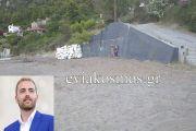 Μέσα στο μήνα η δημοπράτηση για την παραλία στο Σουτσίνι – Τι δήλωσε ο Αντιδήμαρχος Κύμης Αλέξανδρος Θεοδώρου