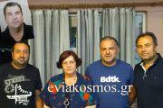 Ένωση Επιχειρηματιών Αυλωναρίου και Περιχώρων: Πρόεδρος ο Νίκος Φωκίτης μετά από πρόταση της πλειοψηφήσασας συμβούλου Γιώτας Γκίκα