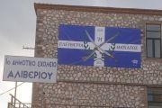 Σημαιοστόλισε όλα τα δημοτικά σχολεία ο Χρήστος Σαμαράς