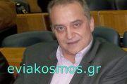 Ο Γιάννης Λαλανίτης στον ΕΥΡΙΠΟ 90fm: Το δελτίο τύπου του Προέδρου της ΝΟΔΕ για την κάθοδο της Βάκα στο δήμο Χαλκιδέων και η επιλογή του να είναι υποψήφιος με το δήμαρχο των έργων Χρήστο Παγώνη