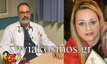Γιώργος Κεχαγιάς, γαστρεντερολόγος: Πως αντί για γαστρεντερίτιδα μπορεί να έχουμε covid 19 - Η ανάγκη για τη λειτουργία ηπατολογικού ιατρείου στο Νοσοκομείο Χαλκίδας- Η εξέταση που μας προλαμβάνει από την Ηπατίτιδα C…