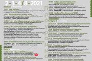 1o Περιβαλλοντικό Φεστιβάλ Χαλκίδας από τον ΕΟΣ Χαλκίδας