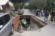 Αιδηψός: Το ρέμα μετατράπηκε σε δρόμο που κατέρρευσε «καταπίνοντας» αυτοκίνητο