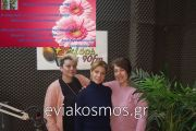Ο Σύλλογος Γυναικών Αμαρύνθου και Περιχώρων τιμά τη Νατάσα Ράγιου στην Αμάρυνθο αυτή την Κυριακή-  Η Πρόεδρος και μέλη του Δ.Σ σε μία εφ όλης της ύλης συνέντευξη στον ΕΥΡΙΠΟ 90fm
