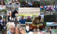 ΠΕΡΙΣΤΑ ΝΑΥΠΑΚΤΙΑΣ -ΓΙΟΡΤΗ ΤΣΑΓΙΟΥ: Ακόμη μια πετυχημένη εκδήλωση απολαμβάνοντας τσάι από τις απόκρημνες και βραχώδεις πλαγιές του Ξεροβουνίου (φωτο-βιντεο)