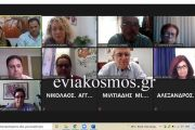 Ξεκινούν το Σεπτέμβρη από τη Σκύρο μία σειρά από δράσεις του Ινστιτούτου Παπανικολάου για την πρόληψη του Καρκίνου