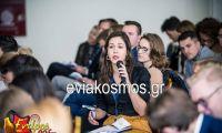 Ειρήνη Πράγια: Μια πολλά υποσχόμενη, δυναμική ΟΝΝΕΔίτισσα με περγαμηνές & προσωπικότητα!