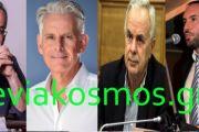 Έξι βουλευτές εκλέγονται στην Εύβοια- Δείτε τους σταυρούς…