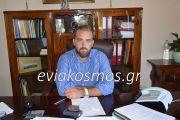 Ο Αλέξανδρος Θεοδώρου στον ΕΥΡΙΠΟ 90FM: «Έχουν δρομολογηθεί πάρα πολλά έργα για την Κύμη αλλά δυστυχώς για διάφορους λόγους κωλυσιεργούν»