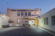 Έναρξη λειτουργίας Νεφρολογικού Ιατρείου  στο Γενικό Νοσοκομείο Καρύστου