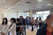 Μεγάλη η συμμετοχή των εργαζόμενων στο Νοσοκομείο της Χαλκίδας στις εκλογές του Συλλόγου Εργαζομένων