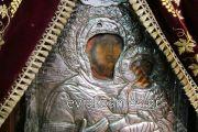 Υποδοχή Εικόνας Παναγίας Ντινιούς από τη Νέα Σινασσό στο Θεολόγο της Εύβοιας