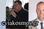 ΑΓΙΑΣΜΟΣ: Στο δημοτικό σχολείο της Αγίας Άννας τη Δευτέρα Κελαϊδιτης-Γαλάνης-Τοουλιάς, στην Ερέτρια ο Κούκουζας και στη Χαλκίδα Μπουρμάς και Βαρδακώστας