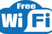 Σημεία με δωρεάν Wifi από τον Δήμο Χαλκιδέων