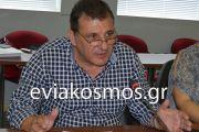 Εύστοχη η παρατήρηση του Κούκουζα για την Εύβοια σε ότι αφορά το πρόγραμμα για την παροχή ολοκληρωμένης φροντίδας για τις εγκύους ορεινών και δυσπρόσιτων περιοχών