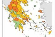 Σε ισχύ από αύριο ο χάρτης υγειονομικής ασφάλειας- Στις Κίτρινες περιοχές (επίπεδο 2) ανήκει η Εύβοια…