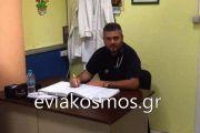 Παύλος Αϊβαζίδης : Μια δυνατή υποψηφιότητα για τον Ιατρικό Σύλλογο της Χαλκίδας