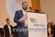 Παρουσίασε τους 27 υποψήφιους από την Εύβοια ο Φάνης Σπανός στη Χαλκίδα (βίντεο)