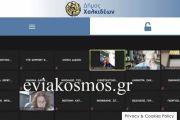 Το θέμα των ανεμογεννητριών βρήκε ενωμένο το δημοτικό συμβούλιο του δήμου Χαλκιδέων