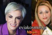 Η Γ.Γ. Αντεγκληματικής Πολιτικής Σοφία Νικολάου στον EVRIPOS 90FM: «Έχω υπογράψει περίπου 7.000 μεταγωγές για να διαχωρίσω τους κρατούμενους στις φυλακές» - Καλύτερες συνθήκες διαβίωσης για τη μωρομάνα κρατούμενη -Τι αλλάζει στο σωφρονιστικό σύστημα