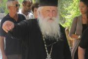 Εκοιμήθη εν Κυρίω ο Επίσκοπος Τανάγρας Πολύκαρπος έχοντας διατελέσει Πρωτοσύγκελος της Ι. Μ. Χαλκίδος