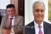 Βαρελάς –Νταβαρίας: Το «αχτύπητο δίδυμο» των φοροτεχνικών που βγάζει ασπροπρόσωπο και το Επιμελητήριο Εύβοιας