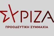 Η Οργάνωση Μελών ΣΥΡΙΖΑ ΠΣ ΚΥΜΗΣ καταγγέλλει την αδειοδότηση 3 Αιολικών σταθμών με δυναμικό 30 περίπου Ανεμογεννητριών στα όρια της περιοχής Κύμης -Κονιστρών
