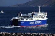 ΣΚΥΡΟΣ ΝΑΥΤΙΚΗ ΕΤΑΙΡΙΑ: Υ/Πλοίαρχος και ένας ναύτης θετικοί στον κορονοϊό- Σε καραντίνα το πλοίο – Δεν θα πραγματοποιήσει δρομολόγια ο ΑΧΙΛΛΕΑΣ την Τρίτη