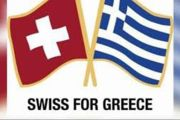 Στη Σκύρο οι εθελοντές της ΜΚΟ ''Swiss for Greece''