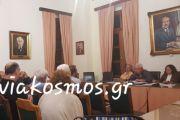 Συνεδριάζει την Παρασκευή το Συμβούλιο της Κοινοτητας Κύμης με 8 θέματα στην ημερήσια διάταξη