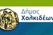 Σημεία δειγματοληπτικών ελέγχων (rapid tests) την Πέμπτη 7 Οκτωβρίου και την Παρασκευή 8 στο Δήμο Χαλκιδέων