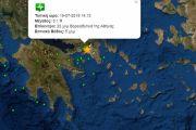 Ο ισχυρός σεισμός 5,1 ρίχτερ με επίκεντρο τη Μαγούλα ταρακούνησε και τη Χαλκίδα- 31 απεγκλωβισμούς έκανε η Πυροσβεστική