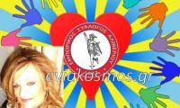 Στον «αέρα» οι εκλογές του Εμπορικού Συλλόγου Αλιβερίου;- Αλαλούμ με τις υποψηφιότητες- Τι προβλέπεται από το καταστατικό