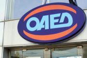 Δημόσιο -ΟΤΑ: Ξεκινούν οι αιτήσεις για 2.090 θέσεις -Διαδικασίες, προθεσμία