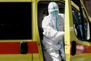 Ακόμα 4 κρούσματα covid 19 σήμερα στη Χαλκίδα ανάμεσα τους και ένα βρεφικής ηλικίας παιδάκι