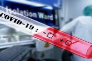 Αρνητικά τα 20 τεστ των μαθητών στο 8ο δημοτικό Χαλκίδας και  τα 35 που έγιναν στην Ερέτρια την Παρασκευή