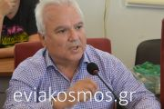 ΔΕΥΑ Ερέτριας: Η πρώτη ΔΕΥΑ στην Ελλάδα που παίρνει χρηματοδότηση για «έξυπνα υδρόμετρα» – Τι δήλωσε για τα 2.994.093€ που έρχονται ο Πρόεδρος Γιάννης Λάμπρου
